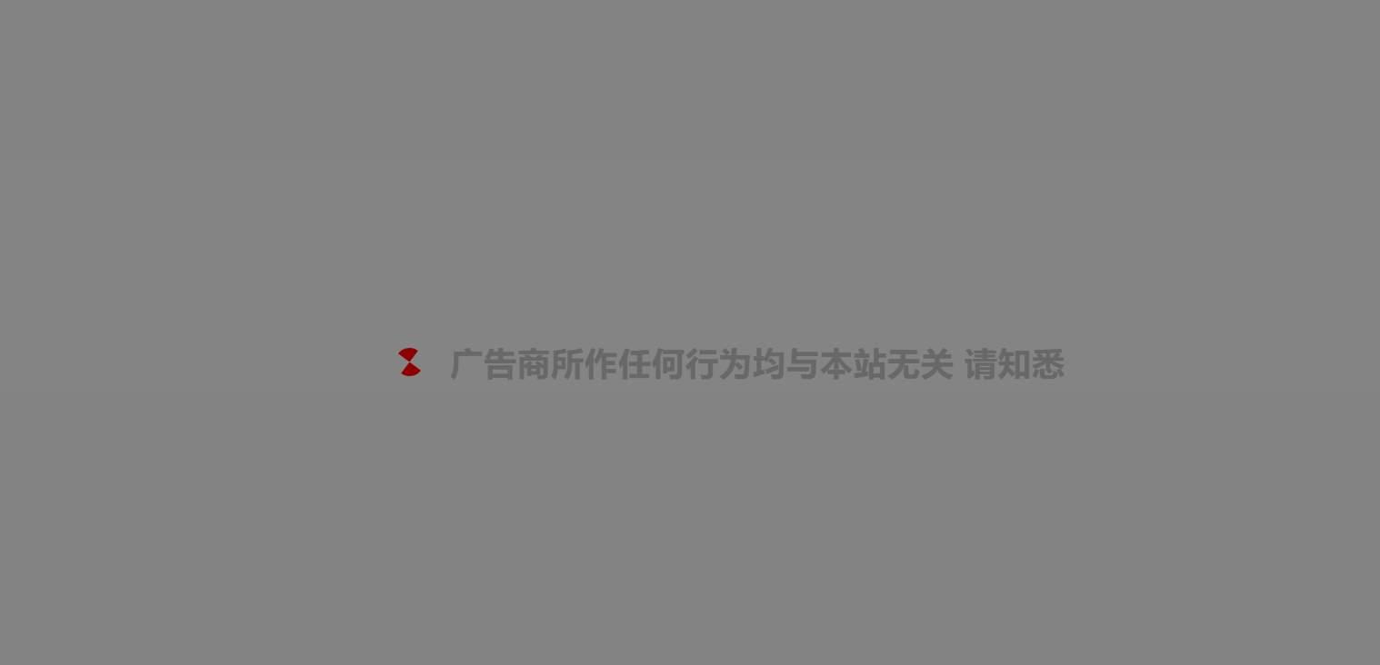 网站跳转链接页面PHP代码